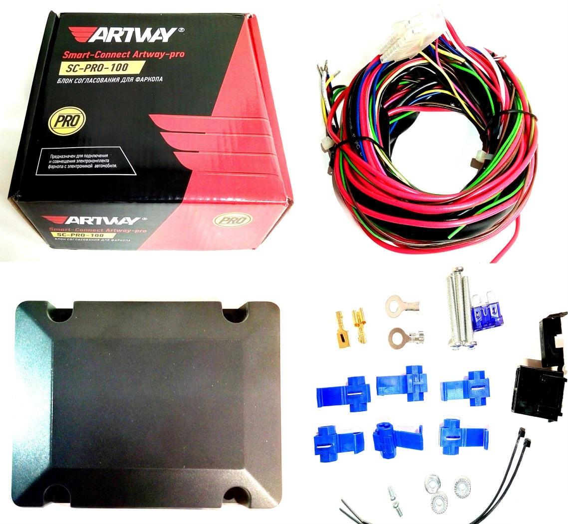 Блок согласования для фаркопа smart-connect ARTWEY. SC-PRO-100