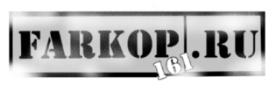 Farkop161.ru