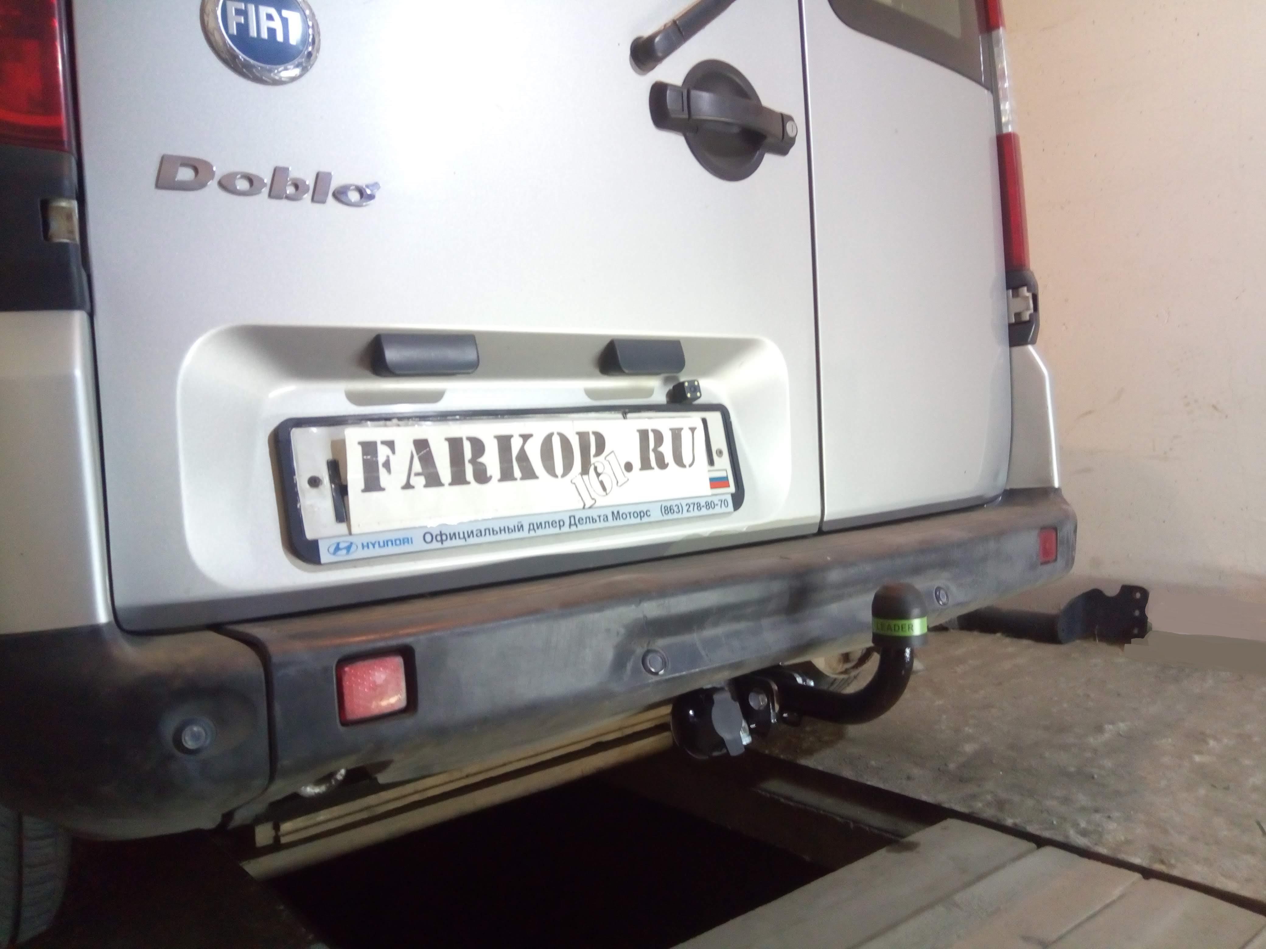 Фаркоп F203-A для FIAT DOBLO 2001-2010. Leader-Plus